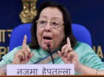 Government Committed To Using Technology Najma Heptulla