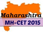 Maharashtra Cet 2015 Admit Cards Available On Website