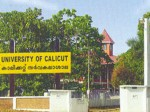 University Of Calicut Offers M Sc Programme Admissions