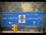 Ambedkar University Marginal Dip In 2nd Cut Off