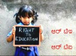 Sc Denies Monitoring Implementation Of Right To Education Act