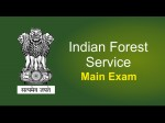 Upsc Ifs Main Examination Time Table 2015 Released