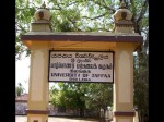 Jaffna University To Tie Up With Various Indian Varsities