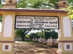 Jaffna University To Tie Up With Indian Universities