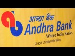 Andhra Bank Offers Admissions For Pg Diploma In Banking And Finance