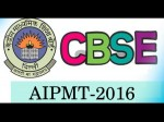 Cbse Aipmt 2016 Exam Date Announced