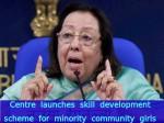 Centre Launches Skill Development Scheme For Minority Community