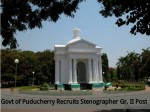 Government Of Puducherry Hiring For 41 Stenographer Gr Ii Post