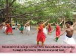 Kalakshetra Foundation Recruits Professor Bharatanatyam Post