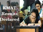 Kmat 2015 Results Declared By Kppgca