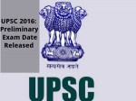 Upsc 2016 Preliminary Exam Date Released