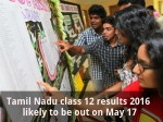 Tamil Nadu Class 12 Results 2016 Likely To Be On May