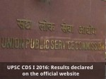 Upsc Cds I 2016 Results Declared On The Official Website