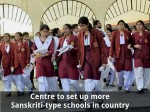 Centre To Set Up More Sanskriti Type Schools In Country
