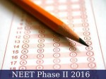 Neet Ii 2016 More Than 4 5 Lakh Candidates Appear For The Examination