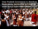 Up Government Distribute Funds Among Meritorious Girl Students