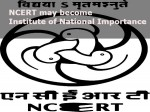 Hrd Ministry To Make Ncert An Institute Of National Significance