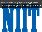 Niit S Flagship Training Centre At Tongren Polytechnic College China