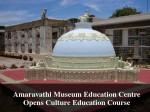 Amaravathi Museum Education Centre Opens Culture Education