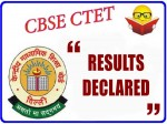 Cbse Ctet September 2016 Exam Results Declared