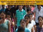 Tamil Nadu Higher Educational Institutions Train School Students