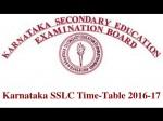 Karnataka Sslc Time Table For 2016 17 Released