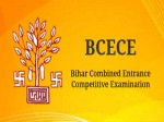 Admissions Open Bcece 2017 Apply Now