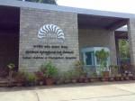 Entrepreneurship Hub At Iim Bangalore Gets Rs 10 Crore Funding From Niti Aayog