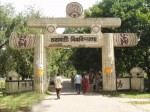 Gauhati University Has Declared I St And Vth Semester Results