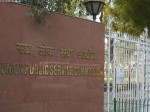 Upsc Civil Services Exam 2016 Results Released