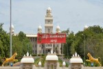 Tamil University Recruitment 2017 Various Posts Apply Now