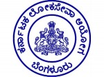 Kpsc Online Application For 2015 Gazetted Probationers Main Examination Published