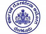 Kpsc Recruitment Begins For First And Second Division Assistant Posts
