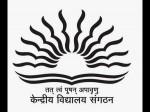 Kendriya Vidyalayas Be Ranked Hrd Ministry Know More