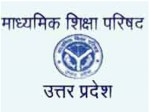 Up Board Examinations Begin On Feb 6 Know More