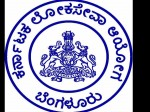 Kpsc Recruitment 2017 Apply Group C Posts