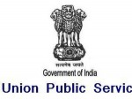 Upsc Cds I Results Declared Check Now