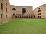 Iim Ahmedabad Recruitment 2018 For Senior Engineer Post Check Eligibility Salary And How To Apply