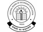 Cbse Class 12 Economics Re Exam On April