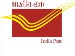 Odisha Postal Circle Recruitment Apply For Postman And Mail Guard Vacancy