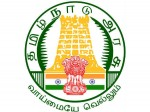 Tamil Nadu Cement Corporation Limited Recruitment For Various Posts Apply Now