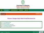 Civil Assistant Surgeon Specialists Recruitment In Telangana