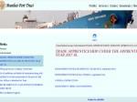 Mumbai Port Trust Recruitment 2018 For Apprentices