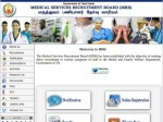 Tamil Nadu Medical Services Recruitment 2018 For Assistant Medical Officers