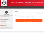 Upjee 2019 Jeecup To Conduct Entrance Exam On April