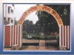Bpsc Recruitment 2018 For 51 Assistants