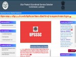 Upsssc Recruitment 2018 For 1477 Junior Engineers