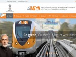 Gmrc Mega Recruitment 2018 Manage Duties At Gujarat Metro Rail