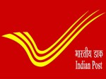 India Post Recruitment 2018 15 Skilled Artisans Required At Mumbai