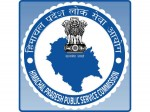 Hppsc Recruitment For 116 Officers Posts